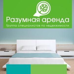 Аренда квартир и офисов Гороховца