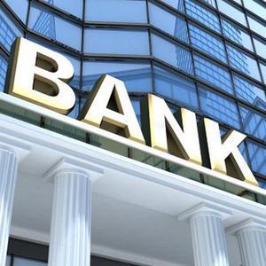Банки Гороховца