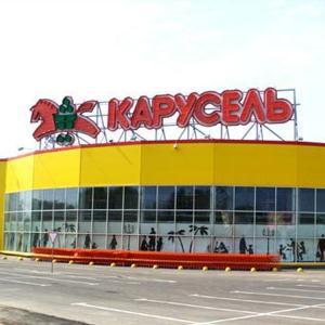 Гипермаркеты Гороховца