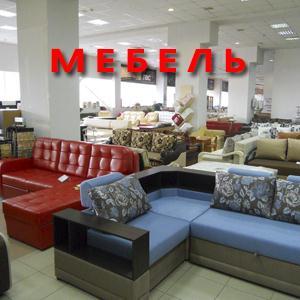 Магазины мебели Гороховца
