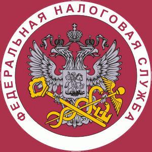 Налоговые инспекции, службы Гороховца