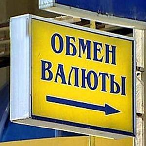 Обмен валют Гороховца