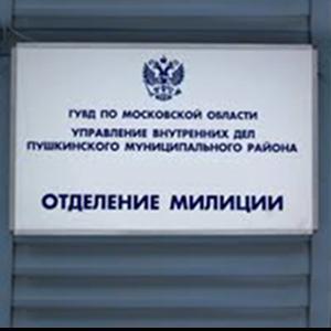 Отделения полиции Гороховца