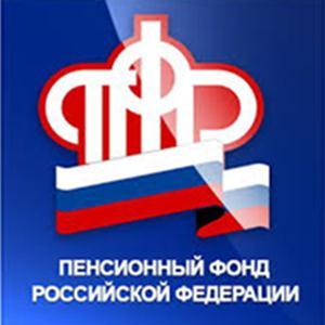 Пенсионные фонды Гороховца