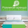 Аренда квартир и офисов в Гороховце