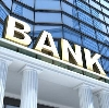Банки в Гороховце