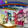 Детские магазины в Гороховце