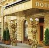 Гостиницы в Гороховце