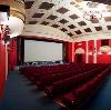 Кинотеатры в Гороховце