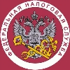 Налоговые инспекции, службы в Гороховце