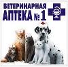 Ветеринарные аптеки в Гороховце