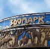 Зоопарки в Гороховце