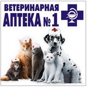 Ветеринарные аптеки Гороховца